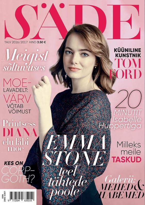 Säde esikaas, Talv 2016-2017, Emma Stone