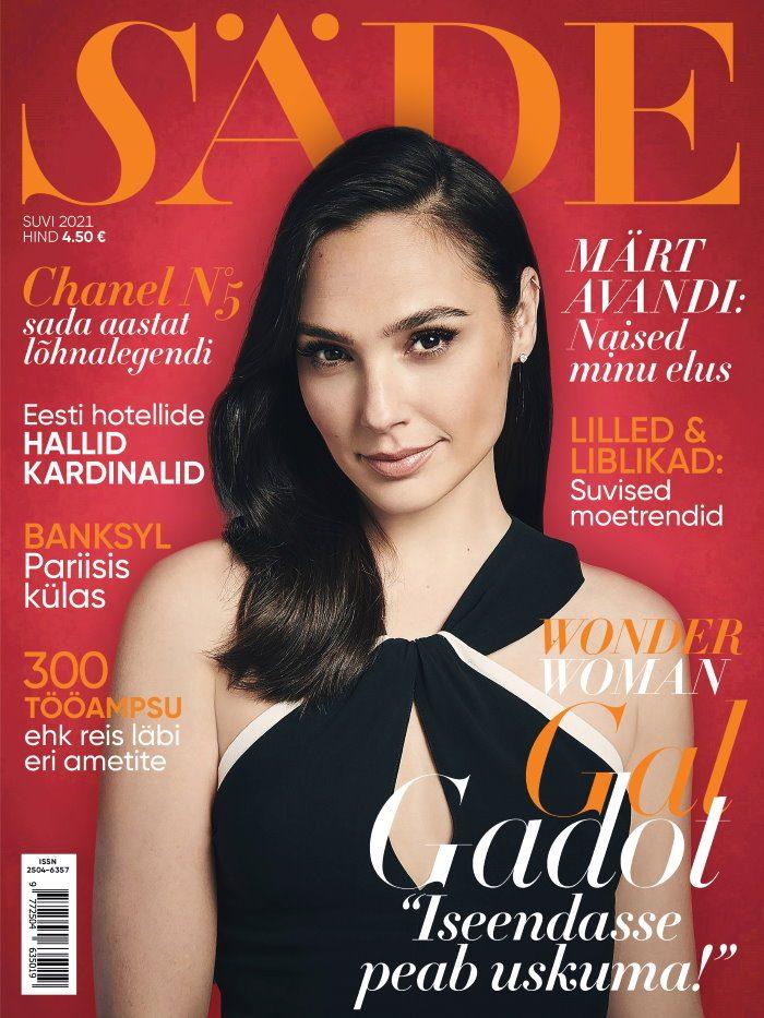 Ajakirja Säde esikaas, Suvi 2021, Gal Gadot